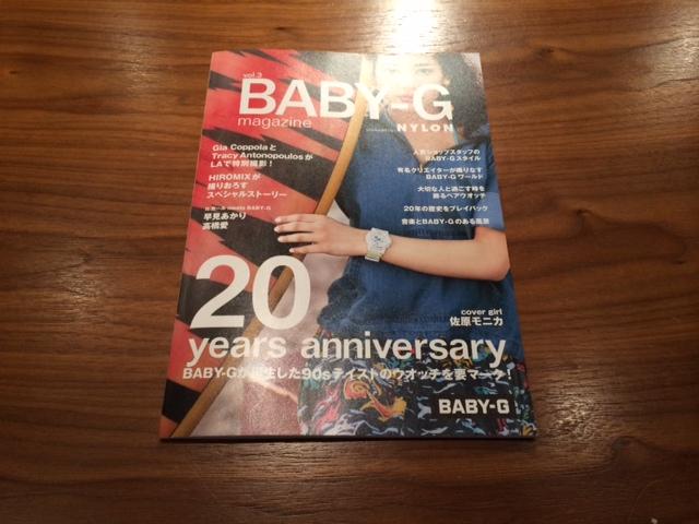 babyg02