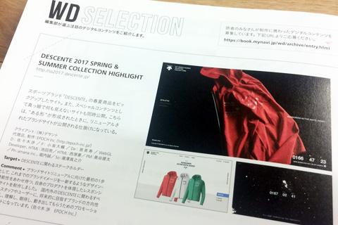 webdesigning_news_main01