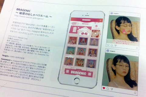 webdesigning_news_main02